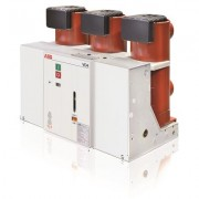 Generator circuit-breaker VD4G-50 up to 50 kA
